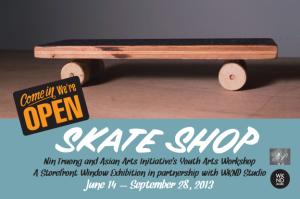 Skate Shop (postcard front)